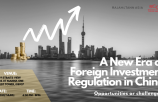 *POSTPONED INDEFINITELY* A New Era of Foreign Investment Regulation in China