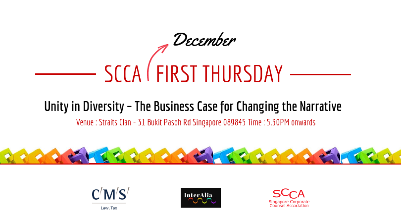 SCCA FIRST THURSDAY 2018 -  (For In-House Counsel only)
