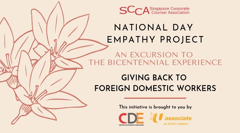 National Day Empathy Project - An Excursion to the Bicentennial Experience