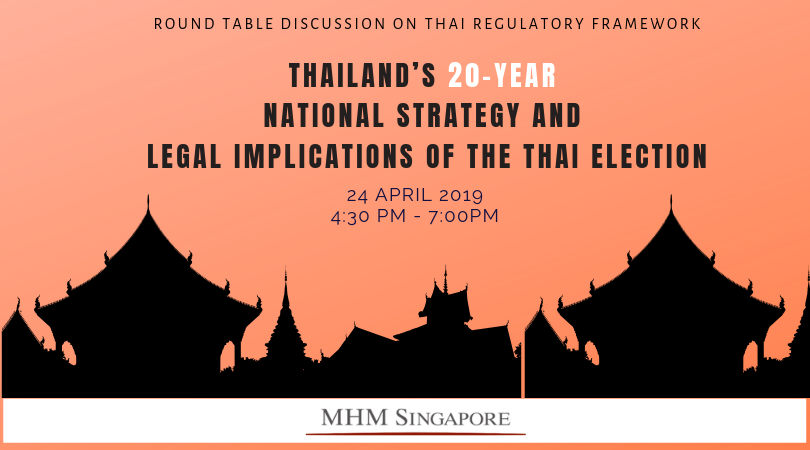 Round Table Discussion on Thai Regulatory Framework