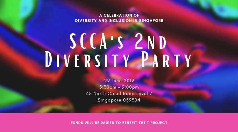 SCCA's 2nd Diversity Party